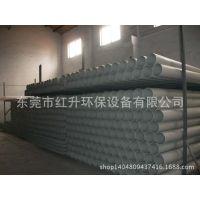 东莞红升厂家直销14寸聚丙烯管材,质量可靠,外径355壁厚16mm