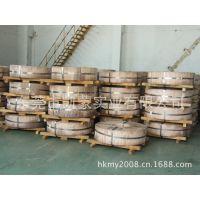 供应20CRMNSIA冷镦线材盘圆,20CRMNSI冷轧钢带,精密钢管圆钢