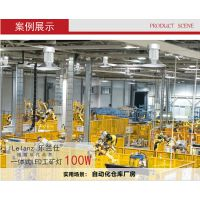 供应高品质LED工矿灯100W,L-GKD-100A,乐兰仕照明