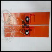 硅胶加热带 硅胶电热带 带温控 模具设备加热专用