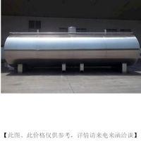 不锈钢储运容器 304卫生级奶罐广州方联 不锈钢卧式运输罐