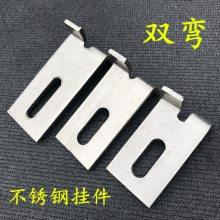 耀荣 批发不锈钢石材干挂件厂家、不锈钢挂件