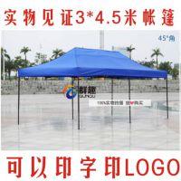 昆明帐篷厂家直销 路边大伞定做印LOGO 街上四角伞价格