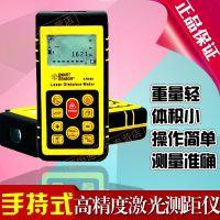 希玛AR881手持式激光测距仪电子尺 红外线测距仪