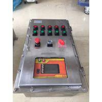 许昌BXK-T/200A不锈钢防爆控制箱ExdIIBT4/T6