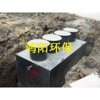 一体化宠物医院地埋式污水处理设备wsz-2.5 渭南鸿阳环保