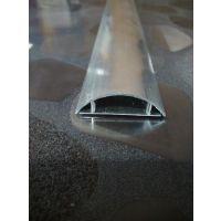重庆铝合金圆弧地板线槽 4号铝合金圆地板线槽 半圆线槽