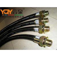 G1寸/2寸/3寸4寸防爆挠性管DN40*700塑料防爆挠性连接管