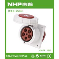 NHP南普 厂家直供 防水工业插座 国际标准工业插座 地铁船舶户外专用 IP67