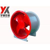 专业生产制造各种用途的轴流风机 品质保证