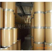 JH-8908造纸除臭杀菌剂厂家--青州金昊