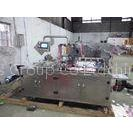 Four Sides Sealing Disposable Products Machines 330 mm Non - woven For Hand / Foot Pad