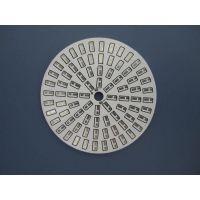 专业生产LED铝基板PCB电路板
