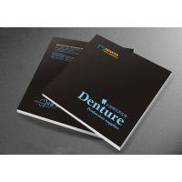福永设备画册设计,松岗彩页设计,西乡宣传册设计