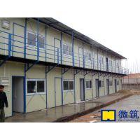 东莞庆臻优质双层彩钢板活动板房专业安装