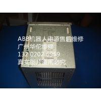 ABB机器人电源YB161100-LH/DSQS 174YB161100-DR维修