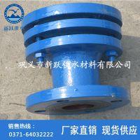 供应SSQ型铸铁伸缩器 伸缩节 铸钢膨胀节新跃供水实力