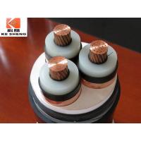 供应东莞成天泰电缆 招加盟经销商电缆区域销售代理