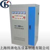 科奔SBW -100kva全自动补偿式电力稳压器