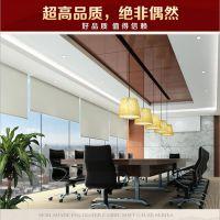 深圳厂家直销电动卷帘工程杜亚电动遥控办公窗帘电动自动卷帘工程