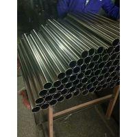 佛山SUS304无缝不锈钢抛光管-价格-鑫荣大不锈钢