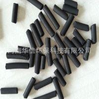 供应脱硫 废气处理柱状活性炭 华信牌柱状活性炭