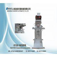单色滚印机 GY150C-X 上海港欣移印机