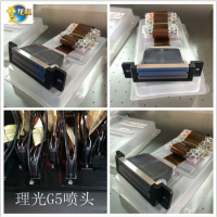 四川成都瓷砖玻璃UV打印机 3D玻璃彩印设备 玻璃UV加工定制