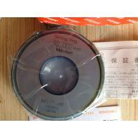 销售日本三丰Mitutoyo千分尺套装校正环规177-288