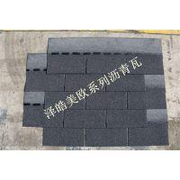 深圳泽皓沥青瓦|玻纤瓦|油毡瓦 进口彩砂 价格实惠 质保30年