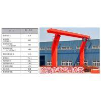 湖北咸宁龙门吊价格|龙门吊起重机制动器故障分析