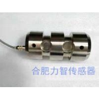 LZ-ZX4轴销传感器生产厂家可订制尺寸