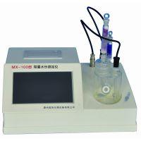 MX-100型微量水份测定仪
