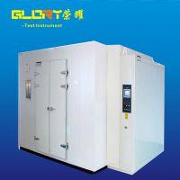 昆山直销步入式恒温恒湿试验室 恒温恒湿试验机荣耀 耐高低温实验设备