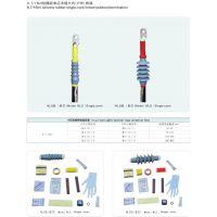 供应8.7/15KV单芯冷缩终端NLS-15/1.4 WLS-15/1.3 浙江永固电缆附件有限公司