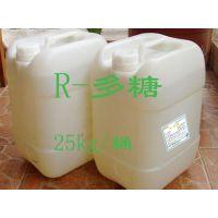 食品级R-多糖的价格,天然生物防腐剂R-多糖的生产厂家