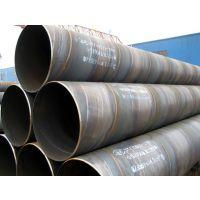 排水用哪种防腐螺旋钢管?螺旋管有多大的