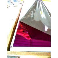 酒吧会所KTV装饰用紫罗兰镜面不锈钢板 8K宝石蓝压花板 201彩色装饰板