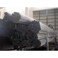小口径冷轧钢管