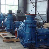 广泰水泵(图),优质渣浆泵,泰州渣浆泵