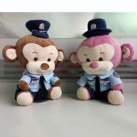 现货批发定制 新款猴子吉祥物公仔 十二生肖毛绒玩具玩偶宣传礼品
