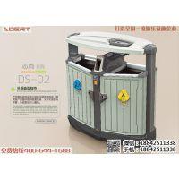 辽阳环保垃圾桶 果皮箱 环卫设施 公共环卫设施沈阳澳尔特品牌