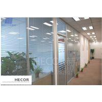 成都铝合金隔断厂家中高端办公隔断品牌选赫高HECOR90