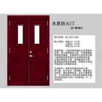 上海哪可以买到优质的防火门?