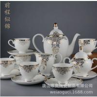 批发15头欧式咖啡具套装 前程似锦骨质瓷金边咖啡杯碟 红茶水杯定