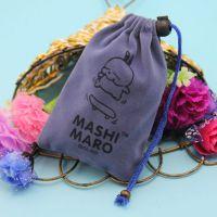 厂家批发尺寸颜色可定做束口文玩收纳袋 饰品包装袋小绒布抽绳袋