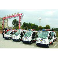 供应供应重庆地区电动巡逻车