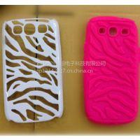 供应新款三星手机壳 斑马纹保护套  S3手机壳  硅胶保护套