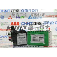 长期销售 LRE22N LRE 施耐德继电器 热过载继电器