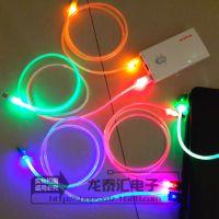 新款发光充电线 荧光发光线 三星安卓发光数据线 导光线